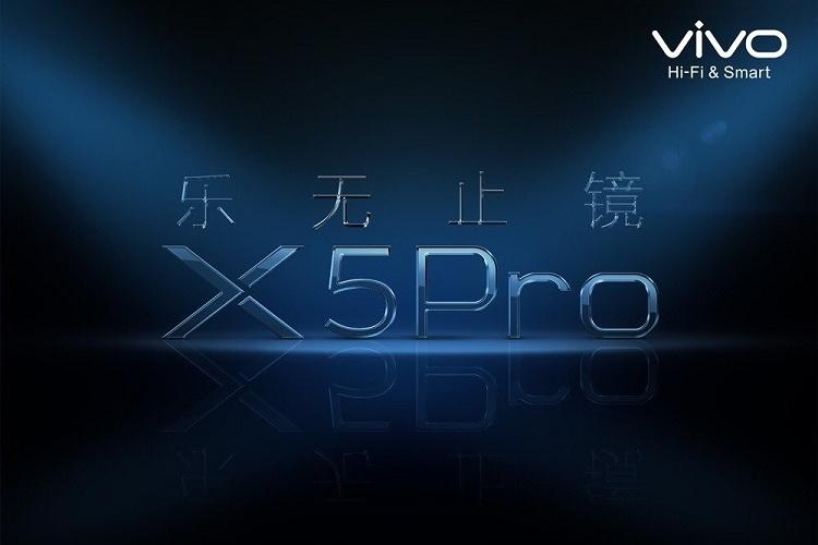 گوشی Vivo X5 Pro دوربین سلفی 32 مگاپیکسلی دارد
