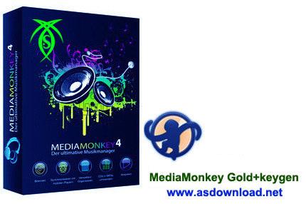 MediaMonkey Gold MediaMonkey Gold v4.1.6.1724+ keygen نرم افزار پخش و ویرایش موزیک