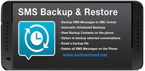 SMS_Backup_&_Restore_Pro