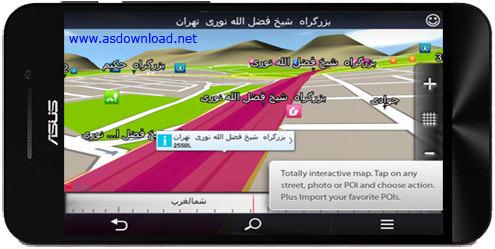 Sygic Iran GPS Navigation