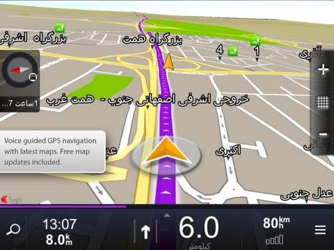 Sygic -Iran GPS Navigation