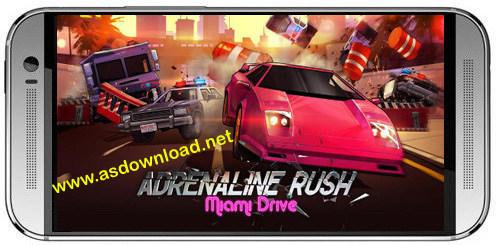 Adrenaline rush Miami drive