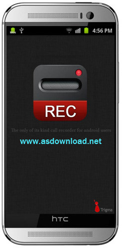 Call Recorder 1.1