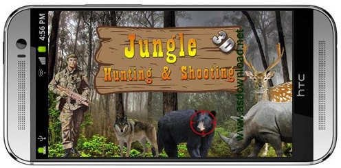 Jungle Hunting and shooting 3D