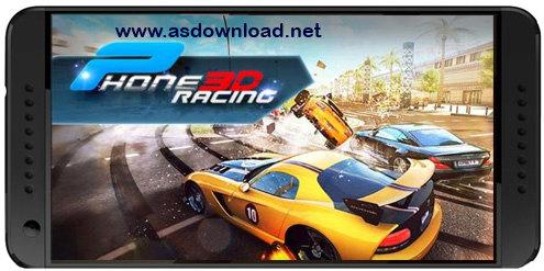 Phone racing 3D