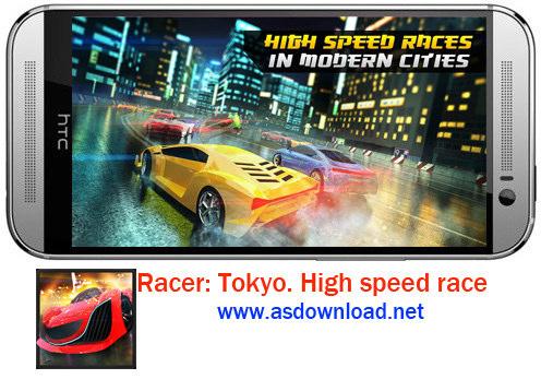 Racer Tokyo High speed race