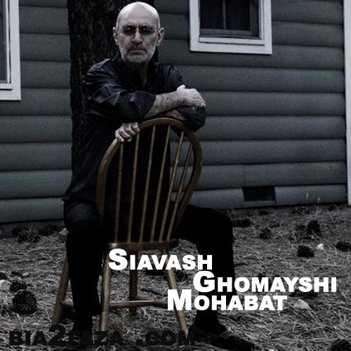 Siavash Ghomayshi Mohabat