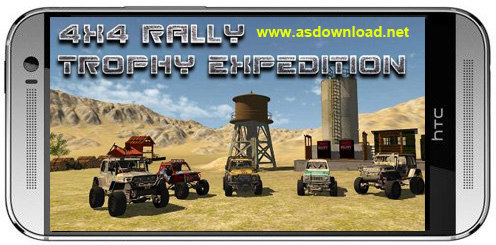 4x4 rally Trophy expedition