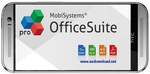 OfficeSuite pro OfficeSuite Pro 8 (PDF & HD) v8.0.2421 دانلود نرم افزار آفیس برای آندروید