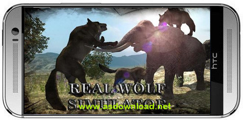 Real wolf simulator