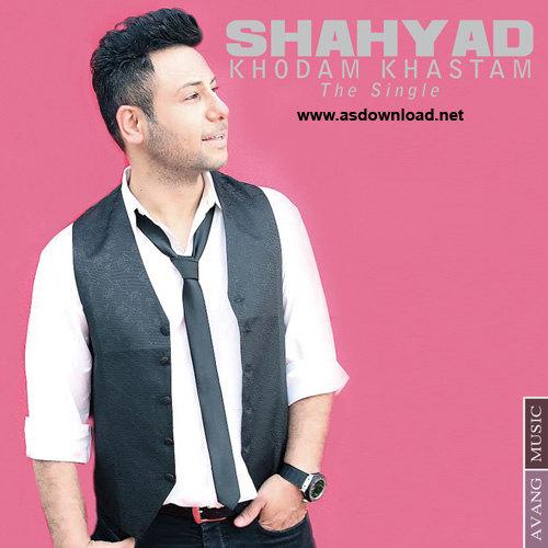 shahyad-khodam-khastam