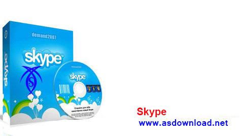 skype دانلود نرم افزار Skype 6.22.81.104