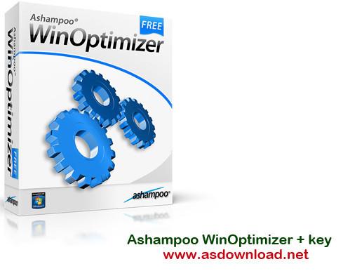Ashampoo WinOptimizer + key
