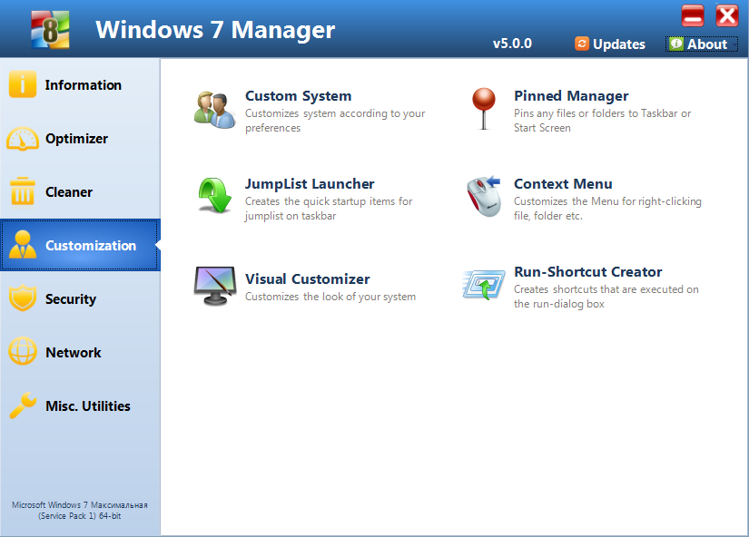 Windows 7 Manager rus