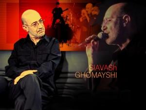 siavash ghomayshi 3 300x225 دانلود کامل آلبوم های سیاوش قمیشی
