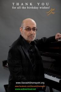 siavash ghomayshi 6 200x300 دانلود کامل آلبوم های سیاوش قمیشی